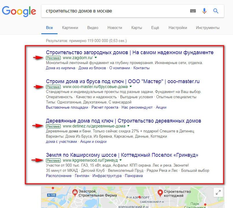 primer-reklamy-google-adwords